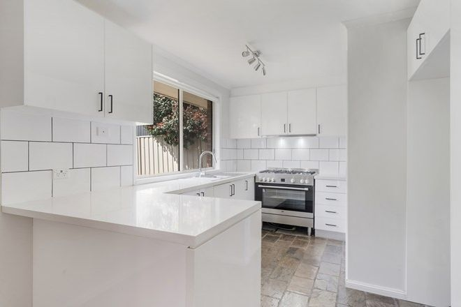 Picture of 9 New Place, NARELLAN VALE NSW 2567