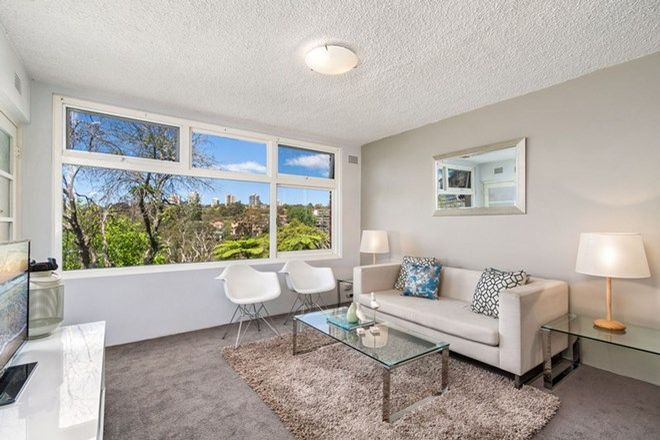 Picture of 5/3 Churchill Crescent, CAMMERAY NSW 2062