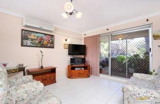 Picture of 5/32 Allen Street, Harris Park NSW 2150