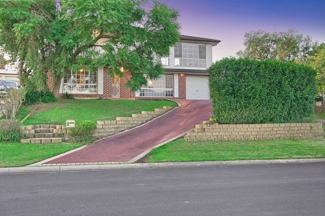 Picture of 22 Haredale Street, AMBARVALE NSW 2560