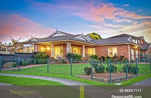 Picture of 1 Waltham Way, Glenwood NSW 2768
