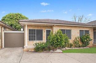 Picture of 5/33 Austral Street, Kogarah NSW 2217