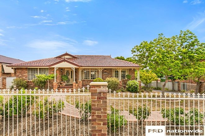 Picture of 17 Bandalong Street, TAMWORTH NSW 2340