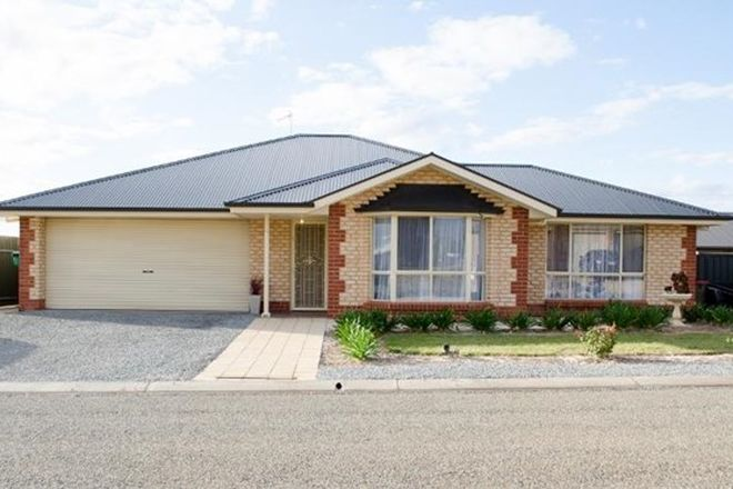 Picture of 13 Eime Drive, BLYTH SA 5462