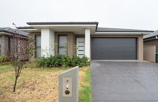 Picture of 28 Wagner Rd, Spring Farm NSW 2570