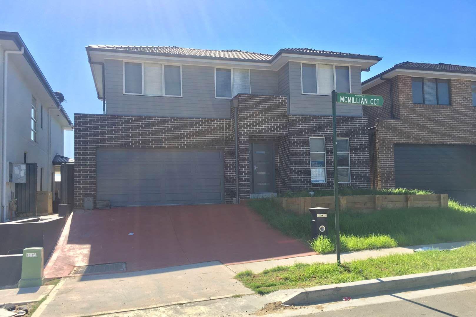 Lot 128/92 McMillian Cct, Kellyville NSW 2155, Image 0
