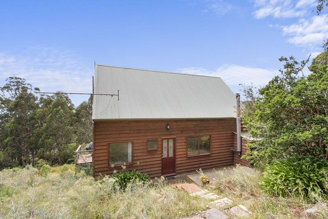 Picture of 370 Sisters Road, GORMANDALE VIC 3873