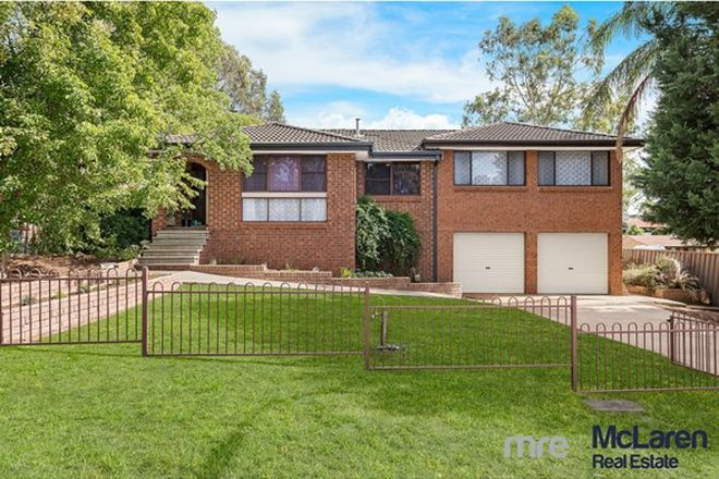 Picture of 2 Gargery Street, AMBARVALE NSW 2560