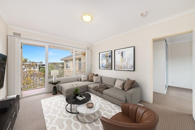 Picture of 14/464 Military Road, MOSMAN NSW 2088