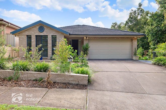 Picture of 4 Kains Square, CAMERON PARK NSW 2285