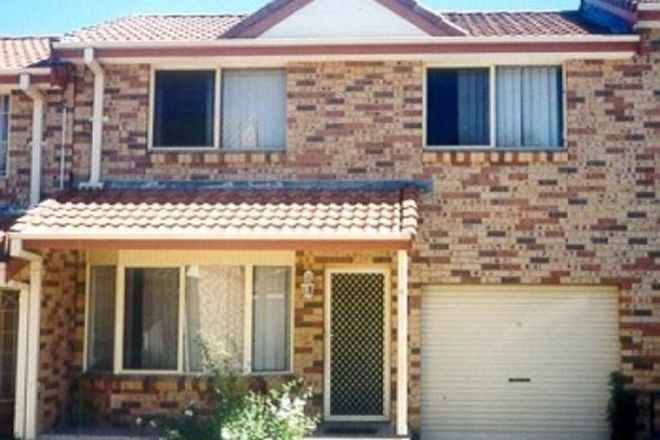 Picture of 12/83 Little Road, YAGOONA NSW 2199
