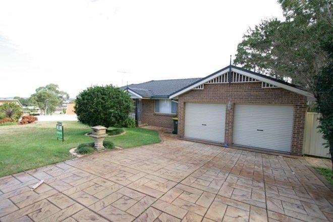 Picture of 9 Leichardt Rd, VALENTINE NSW 2280