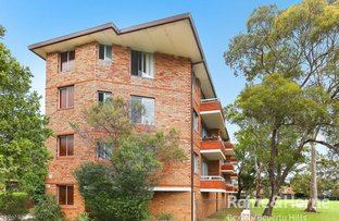 Picture of 5/3 Bryant Street, Narwee NSW 2209