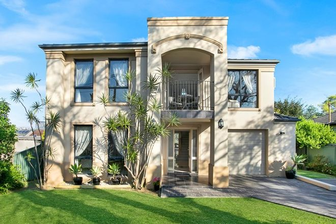 Picture of 15 Pamela Street, NORTH RYDE NSW 2113