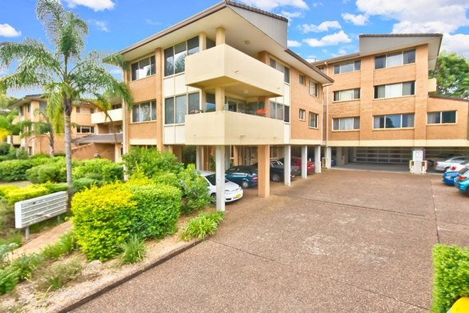 Picture of 33/39-43 Melbourne Street, EAST GOSFORD NSW 2250