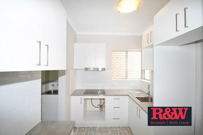 Picture of 1/31-33 Villiers Street, ROCKDALE NSW 2216
