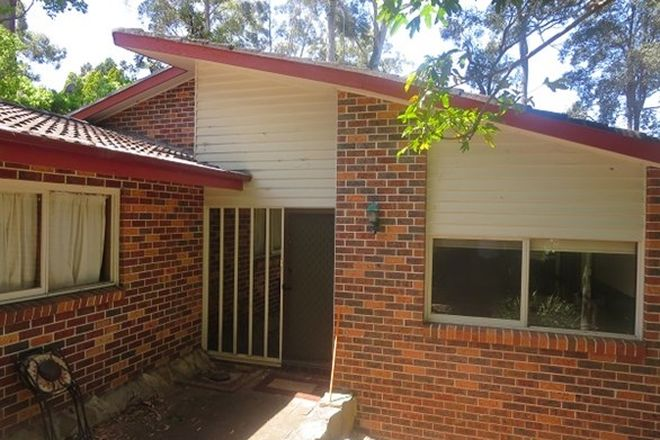 Picture of 98 Shepherds Dr, CHERRYBROOK NSW 2126