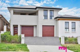 Picture of 2 Centaurus Street, Campbelltown NSW 2560