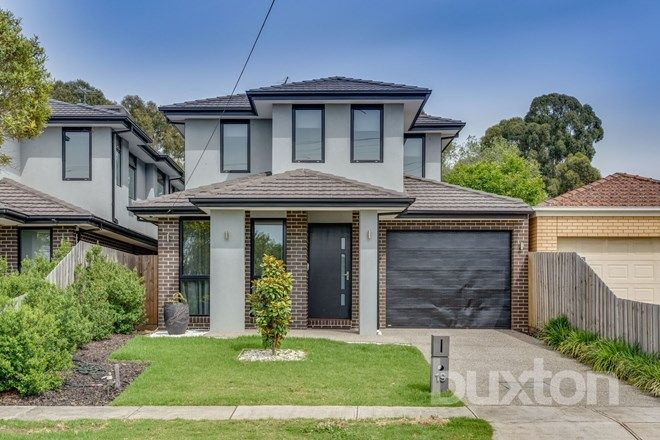 Picture of 19 Laura Grove, MOUNT WAVERLEY VIC 3149