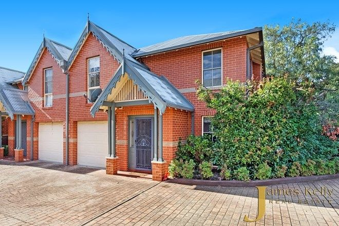 Picture of Unit 6/41 Windsor Rd, KELLYVILLE NSW 2155