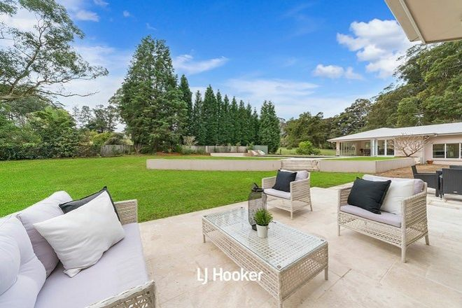 Picture of 15 San Remo Place, DURAL NSW 2158