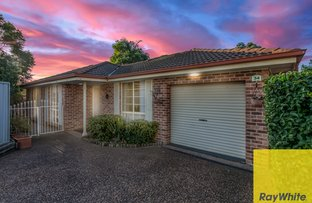 Picture of 34 John Street, Rooty Hill NSW 2766