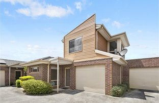 5/528-530 Pascoe Vale Road, Pascoe Vale VIC 3044