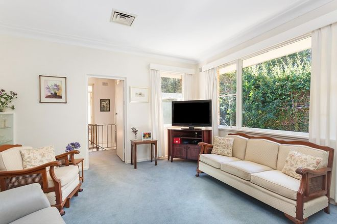 Picture of 9 Coolaroo Road, LANE COVE NSW 2066