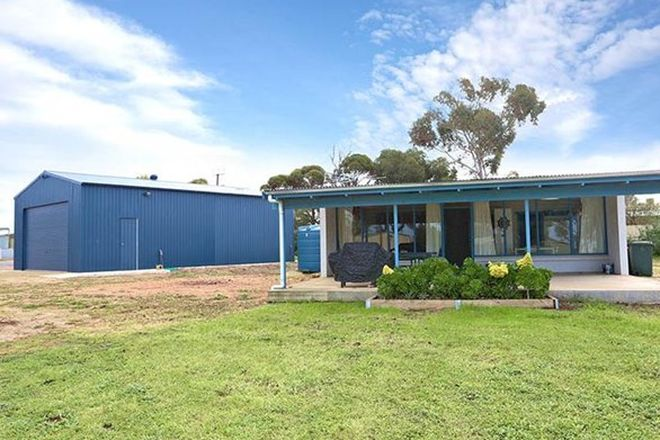 Picture of 3-5 Horn Street, CLINTON SA 5570