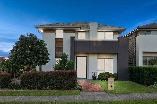 Picture of 1 Arnika Court, GLENWOOD NSW 2768