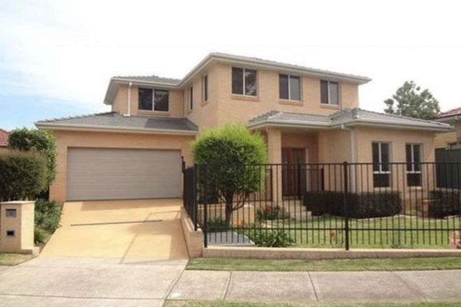 Picture of 4 Parkes Street, GUILDFORD WEST NSW 2161