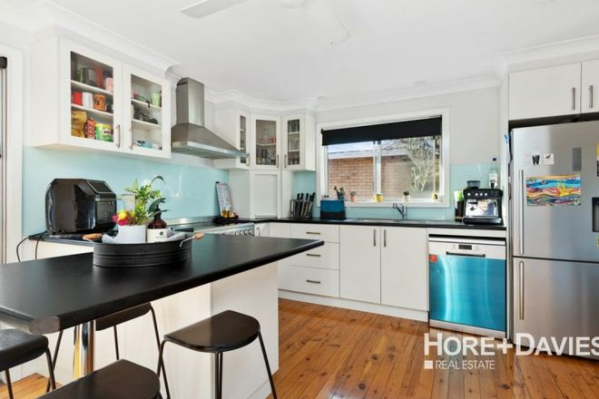Picture of 33 Red Hill Road, KOORINGAL NSW 2650