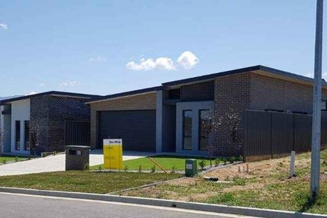 Picture of 5B Alice Street, JINDABYNE NSW 2627