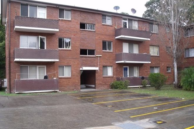 Picture of 4/188 Sandal Crescent, CARRAMAR NSW 2163