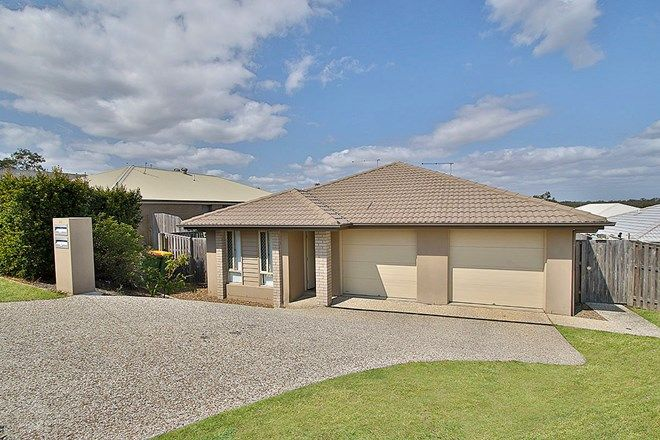 Picture of 88 Atlantic Drive, BRASSALL QLD 4305