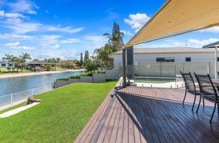 Picture of 16 Driver Court, Mermaid Waters QLD 4218