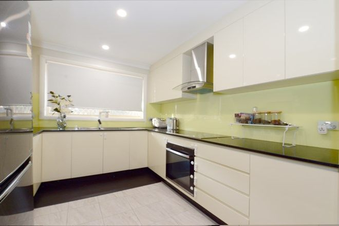 Picture of 3/11 Phyllis Street, MOUNT PRITCHARD NSW 2170