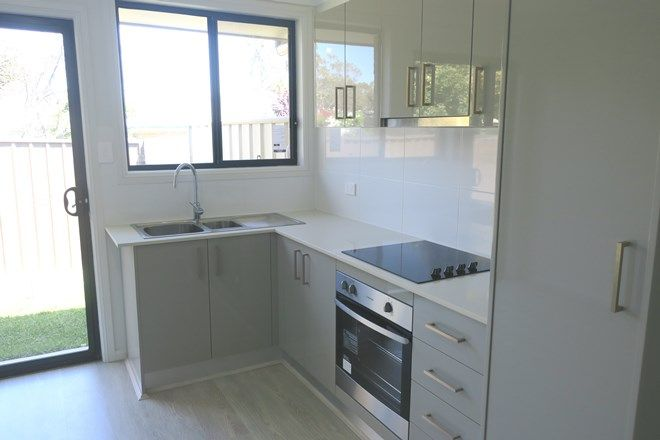 Picture of 10A Endeavour Avenue, ST CLAIR NSW 2759