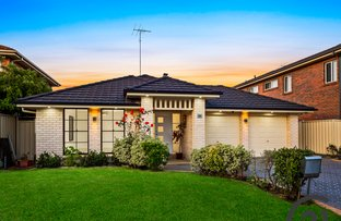 Picture of 86 Galea Dr, Glenwood NSW 2768