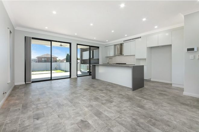 Picture of 15A Fairview Street, ARNCLIFFE NSW 2205