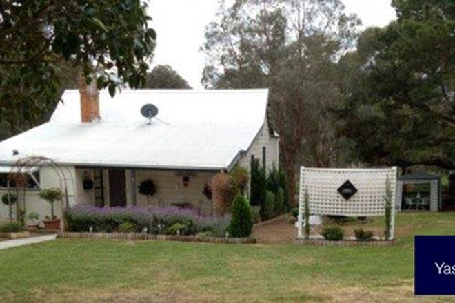 Picture of 16 Camden Street, BINALONG NSW 2584