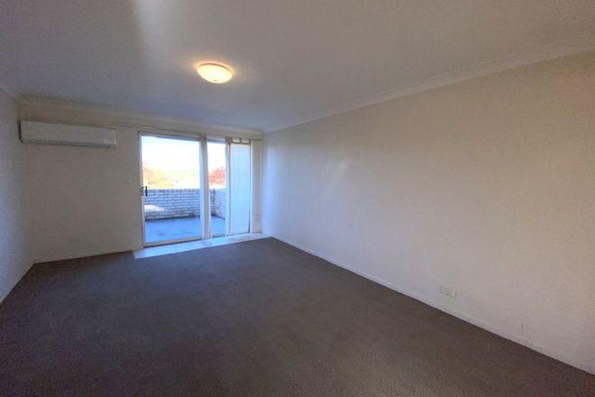 Picture of 2/36 Marsh Street, ARMIDALE NSW 2350