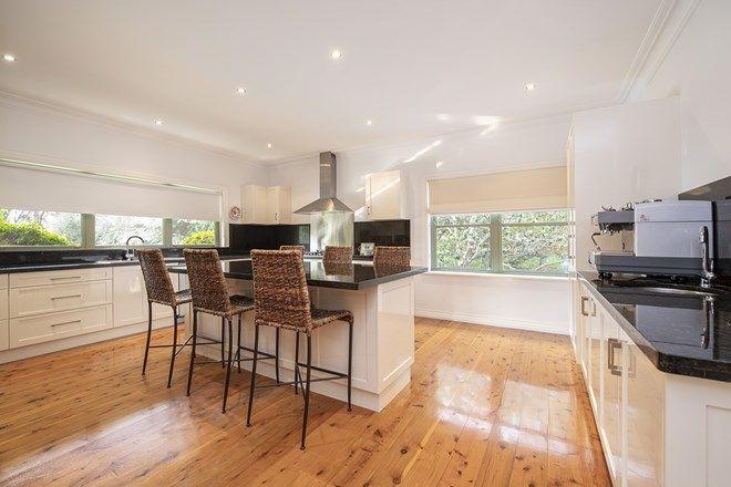 Picture of 7 Kilgallin Close, SCONE NSW 2337