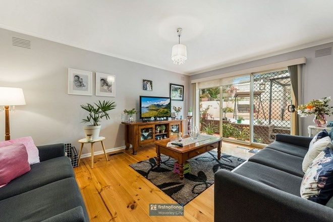 Picture of 36 Springvale Road, GLEN WAVERLEY VIC 3150