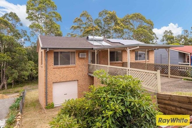 Picture of 23 Palana Street, SURFSIDE NSW 2536