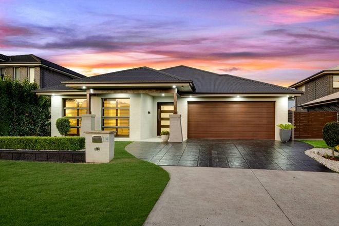 Picture of 20 Crick Place, ORAN PARK NSW 2570