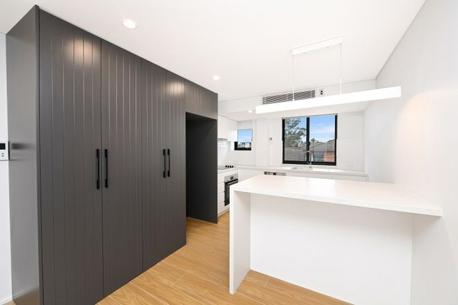 Picture of 9/1 Gowrie Street, RYDE NSW 2112