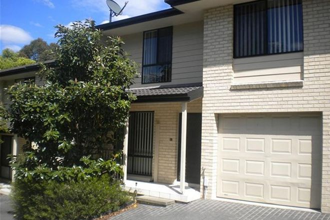 Picture of 17/43-45 Donnison Street, WEST GOSFORD NSW 2250