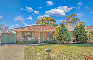 Elderslie NSW 2570