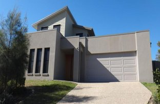 Picture of 29 Atlantic Drive, Brassall QLD 4305